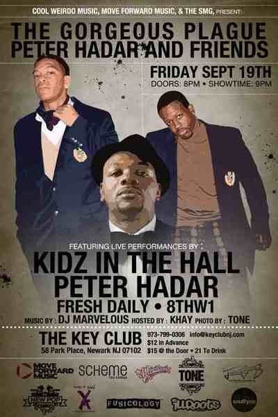 Peter_hadar_kidz_in_the_hall