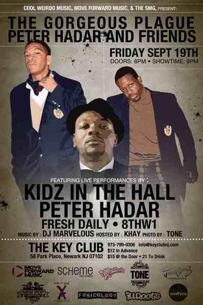 Peter_hadar_kidz_in_the_hall