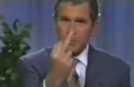 Poppa Bush needs